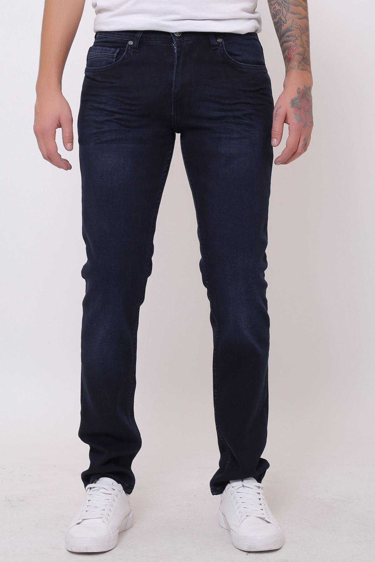 Yeni Armürlü Rodeo Fermuarlı Laci Slim Fit Erkek Pantolon